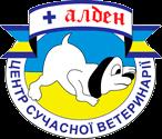 ВЦ Алден Вет