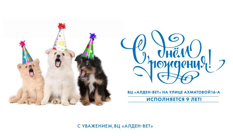 открытка_ахматовой(2)