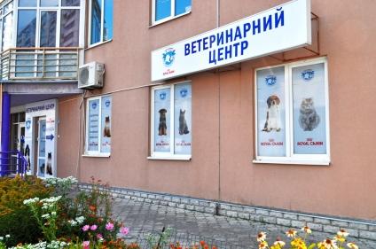 Ветеринарная клиника «Алден-Вет» на улице А. Ахматовой, 16а