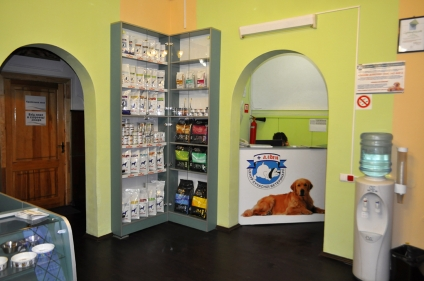 Ветеринарная клиника «Алден-вет» на улице Исаакяна, 1