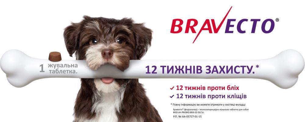 Сухой гипоаллергенный корм для собак купить в Москве