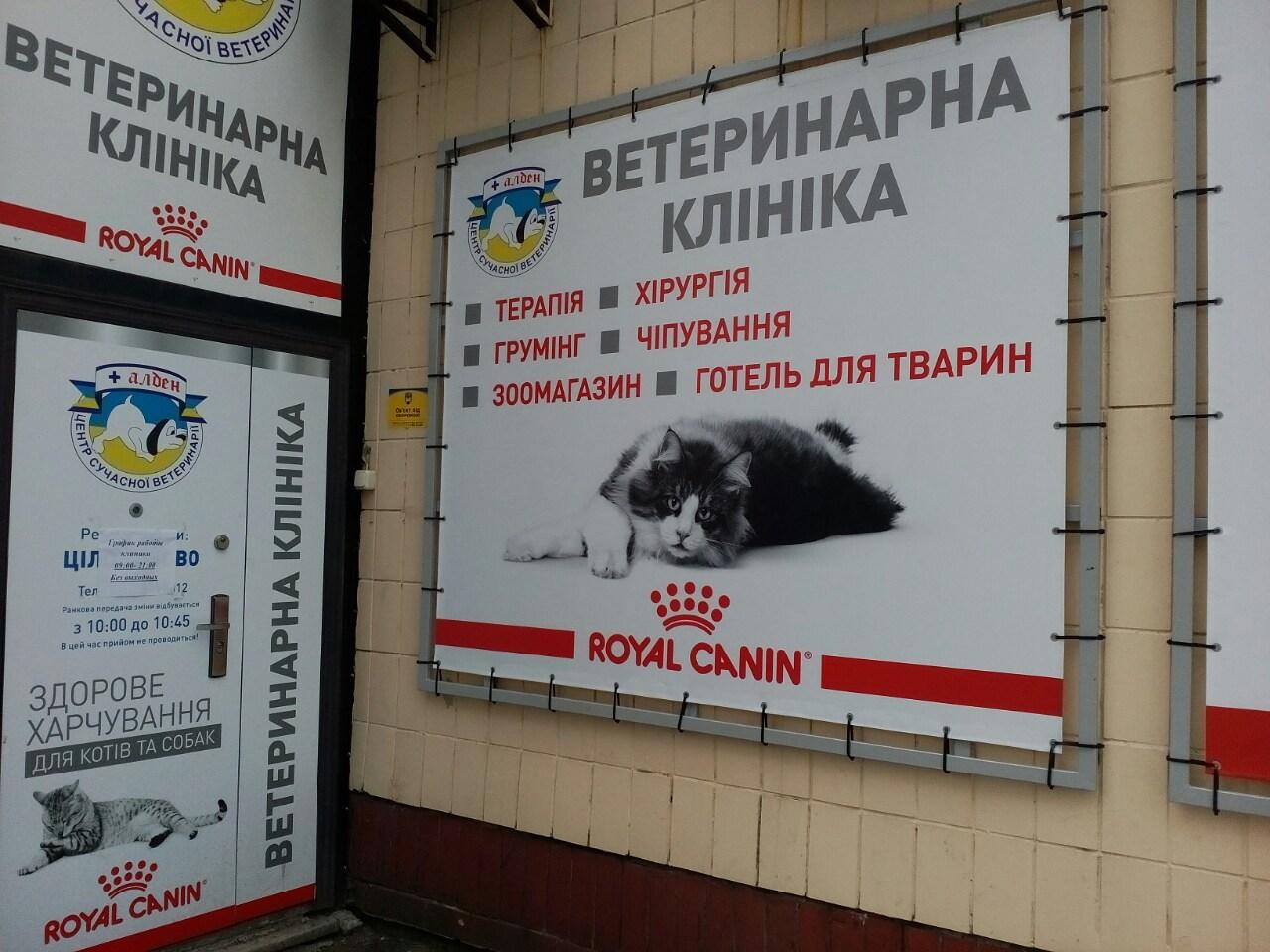 Интернет зоомагазин Korkom - доставка корма по Санкт