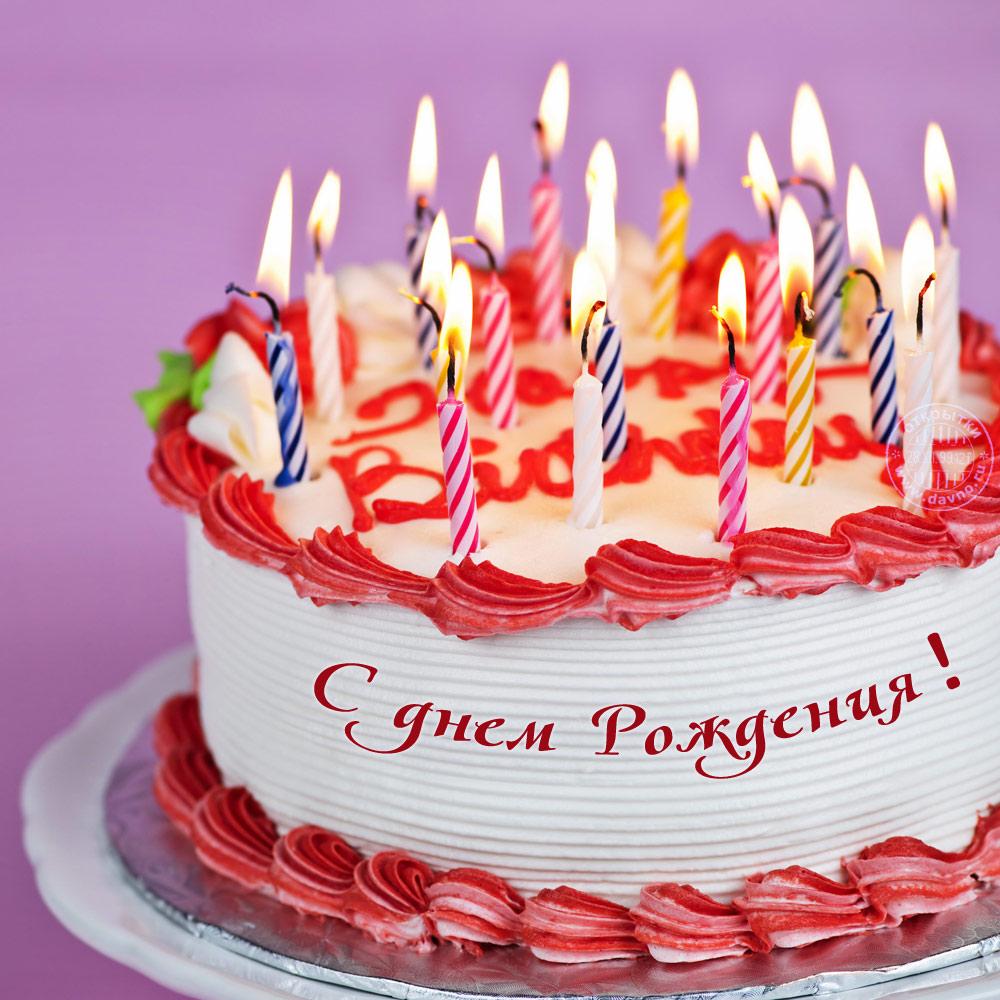 birthday-734