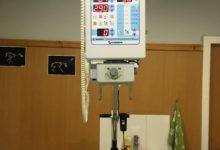 В клинике по ул А. Ахматовой 16а установлен новый современный рентген-аппарат!