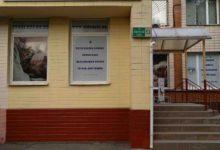 Новая клиника «Алден-Вет» открыта на Харьковском шоссе, 53