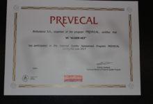 """Лаборатории """"Алден-Вет"""" снова получили сертификат PREVECAL"""