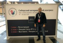 Ярослав Тищенко выступил на ветеринарном конгрессе в Новосибирске