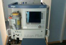 В нашей сети теперь есть комплексная анестезиологическая установка