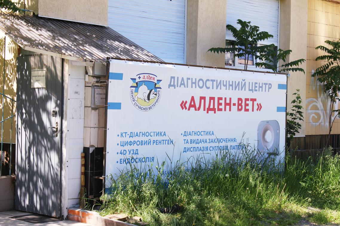 ул. Героев Днепра, 18