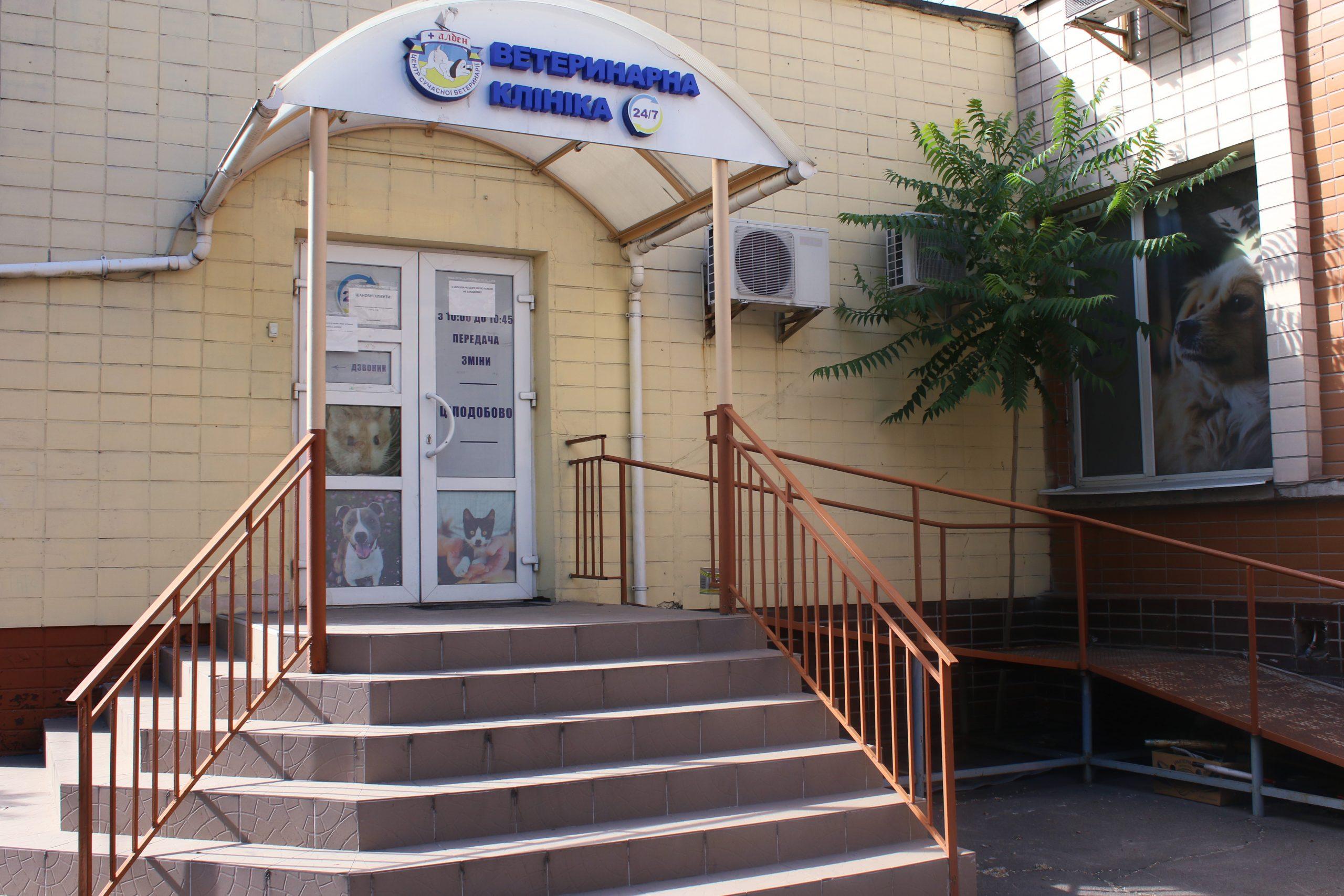 ул. Харьковское шоссе, 53