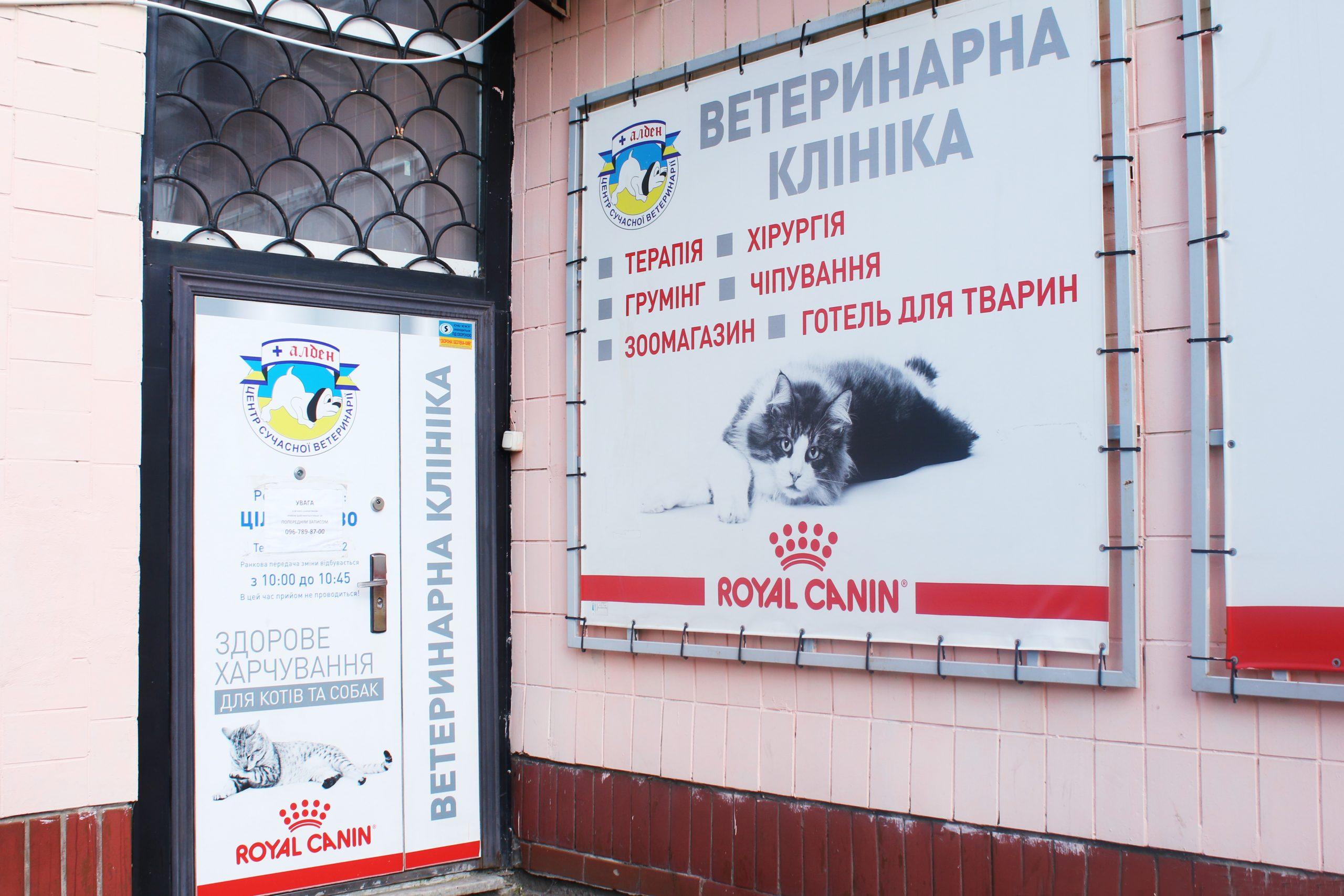 ул. Закревского, 87