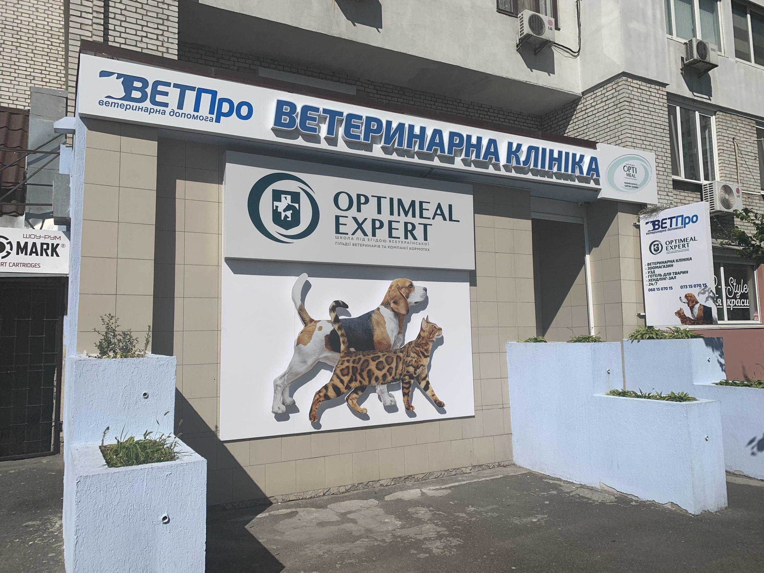 ул. Михаила Драгоманова, 31В